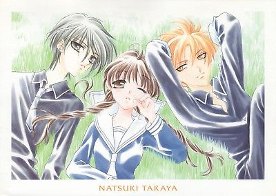portrait-poster-Fruits-Basket-anime-Takaya-Natsuki-Honda
